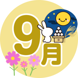 9gatu-moji