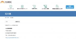 スクリーンショット 2020-09-09 10.12.40